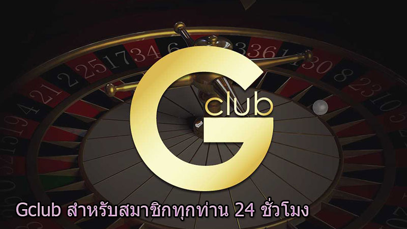 gclub-casino-photo